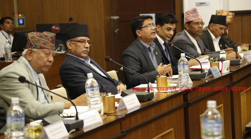 PM-dahal-in-development-committee-meeting